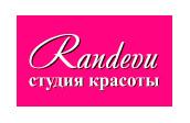 Рандеву