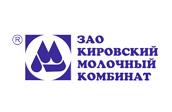 Кировский молочный комбинат