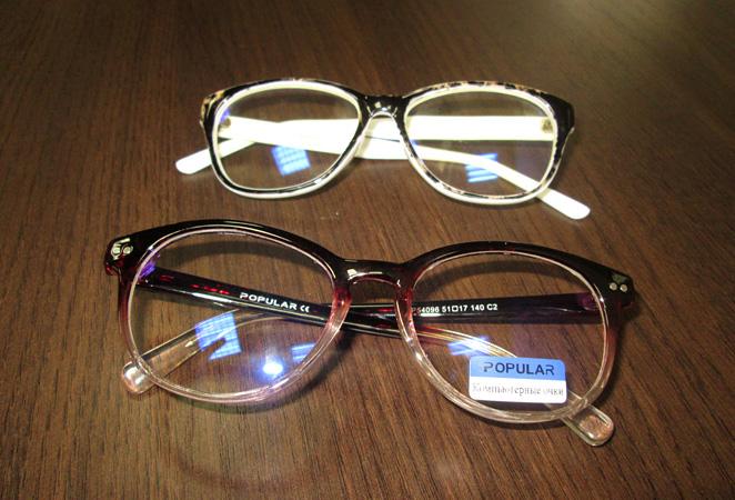 Вятоптика»  очки на все случаи жизни - Салоны оптики Киров Вятоптика ... d0a96057593