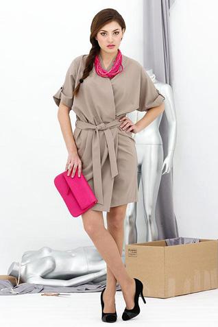 Женская Одежда Леваль Новосибирск