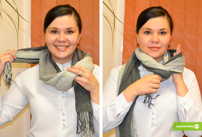Итак, оборачиваем шарф вокруг