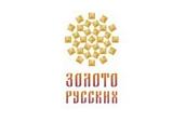 Золото Русских