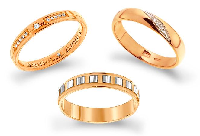 Киров купить обручальные кольца