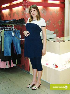 Одежда Для Беременных Интернет Магазин В Самаре