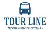 TOUR LINE