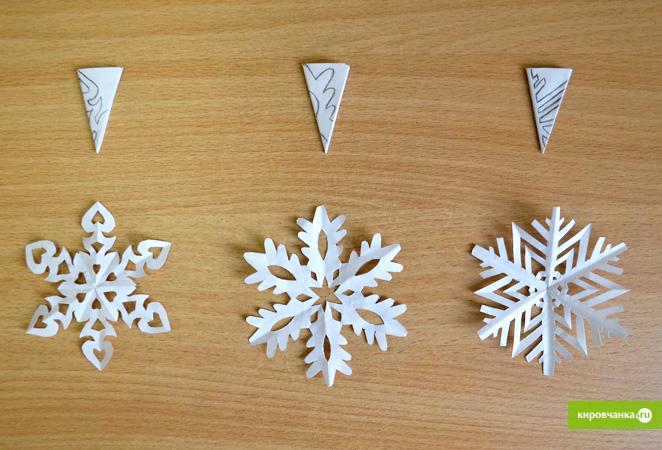 Снежинки из бумажных салфеток своими руками 140