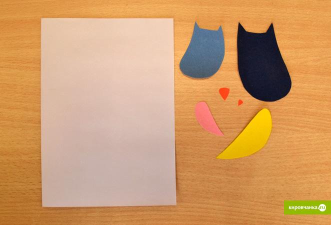 Открытки из бархатной бумаги