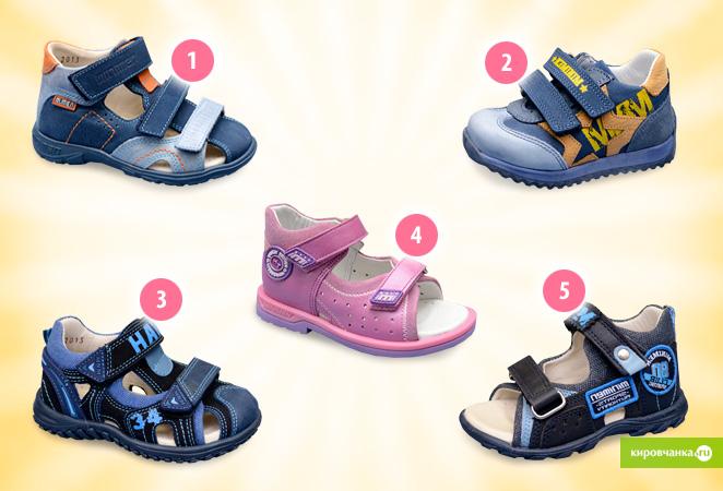 квартиры ипотечному как выбрать летнюю обувь для ребенка документе президент также