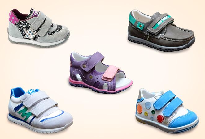 Детская обувь - Интернет-магазин детской обуви