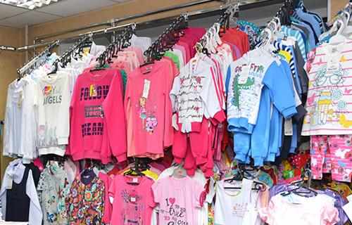 Где Купить Детскую Одежду Оптом