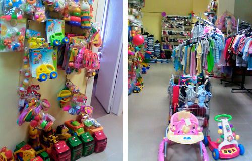 где купить детские вещи в бургасе