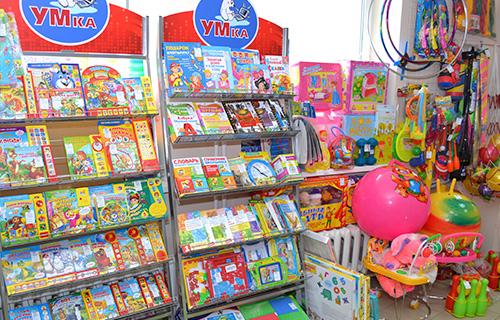 выбрать квартиры оптовые базы москвы игрушек сделать