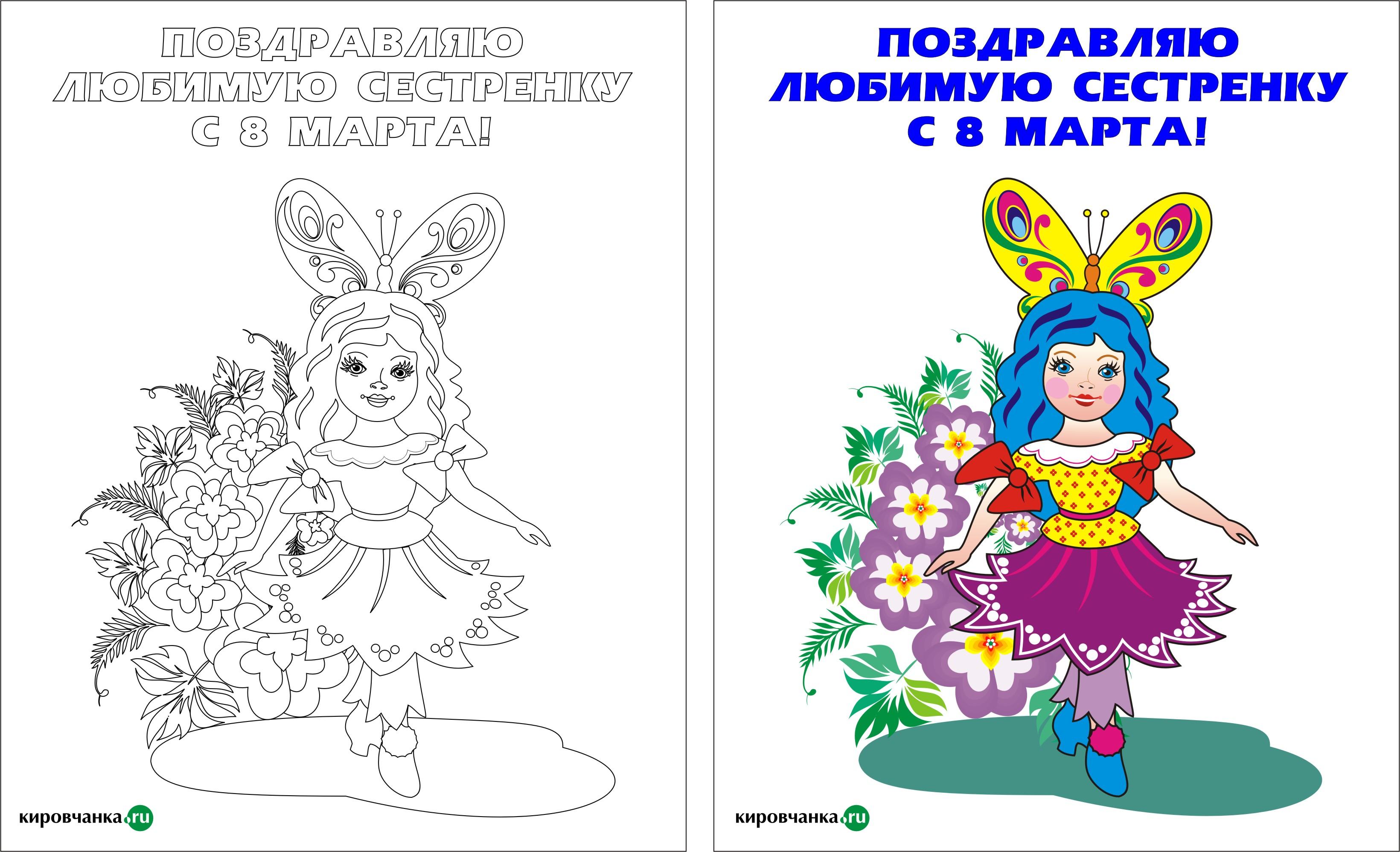 Детские рисунки 712 лет часть 1