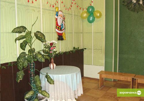 Роддом ГКБ 5 (Челябинск)
