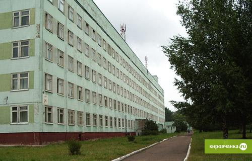 фото роддома в кировском районе кемерово