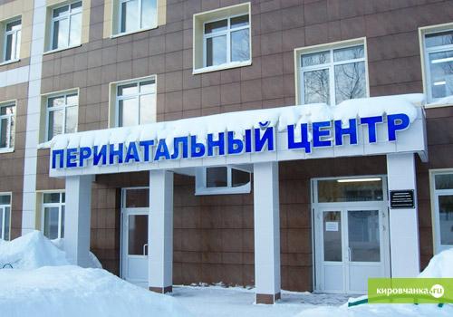 Детская поликлиника рославль номер телефона