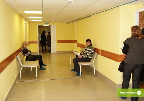 31-я больница на лобачевского москва