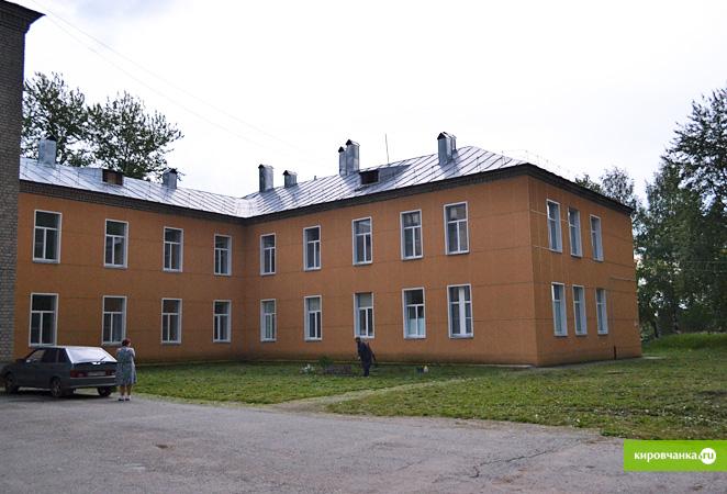 Клиника альфа центр здоровья москва отзывы