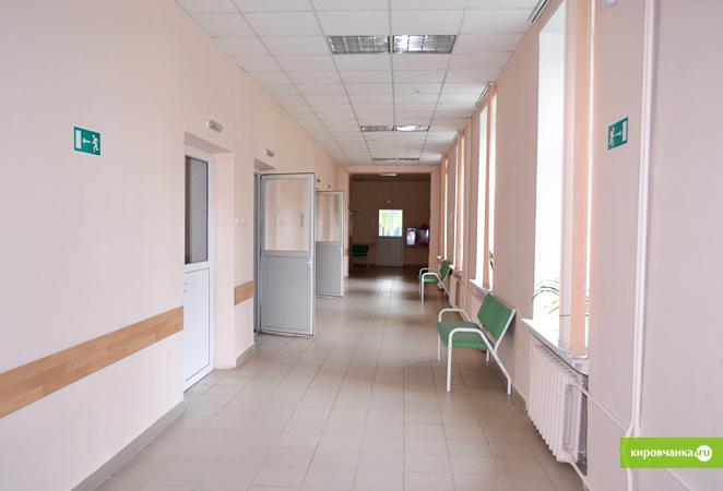 Больница города советска кировской области