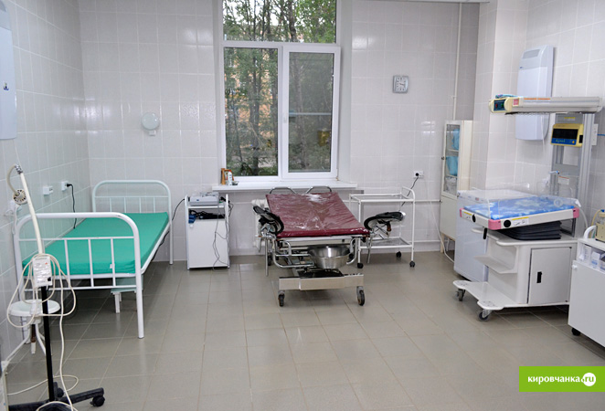 Ветеринарная клиника с рентгеном воронеж