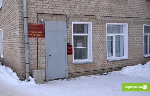 Первая горбольница поликлиника регистратура