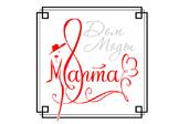 Дом Моды «8 Марта»