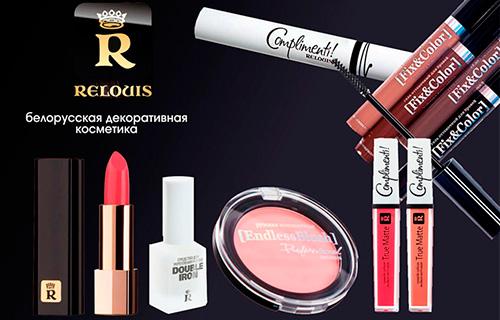 Белорусская косметика декоративная официальный сайт