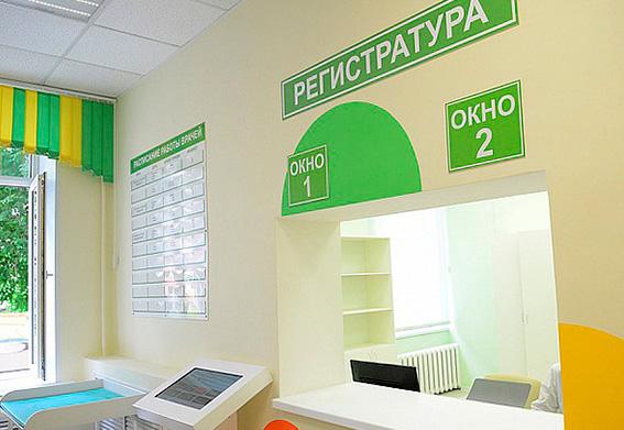 Приветственный адрес больнице
