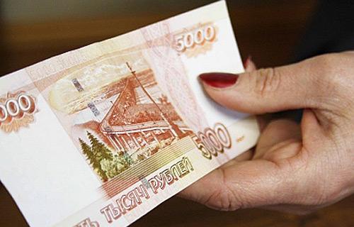 Купить подарок до 5000 рублей в интернет-магазине, подарки от 3000 до 70