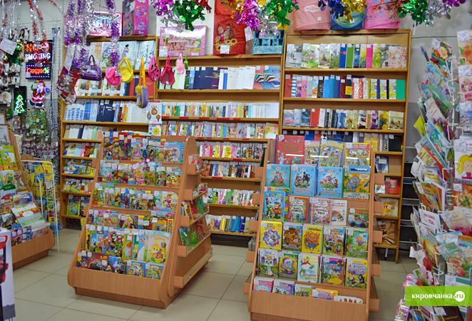 зал оптовые базы москвы игрушек отели Иваново