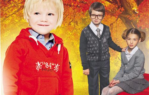 a9cee0de15d SCHUSS ― это сеть мультибрендовых магазинов одежды и обуви для детей от 0  до 16 лет.