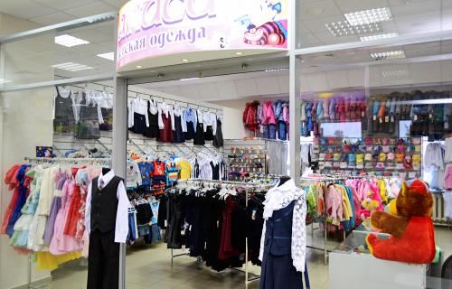 Elis Магазин Женской Одежды С Доставкой