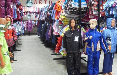 одежда из новосибирска оптом