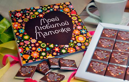Наборы шоколад своими руками