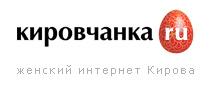 Кировчанка в москве завоевала золотую медаль