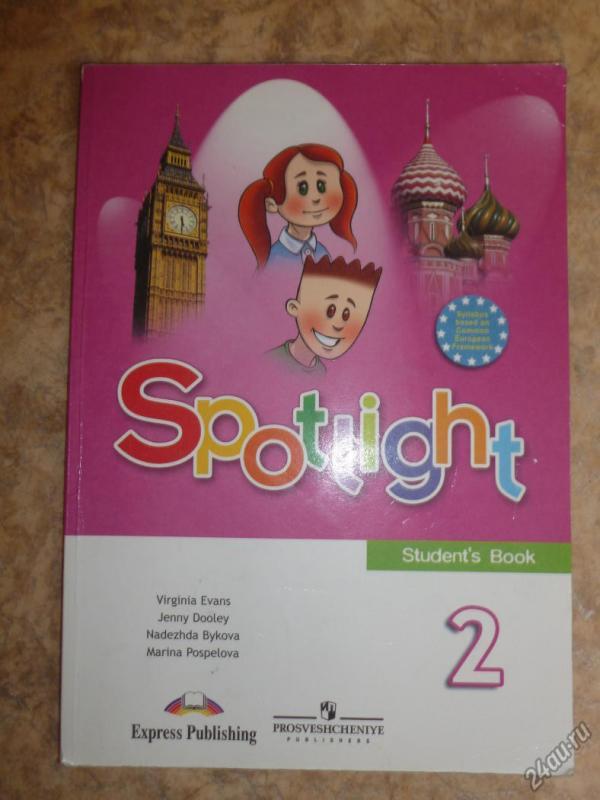 ГДЗ решебник по Английскому языку Spotlight 10 класс Афанасьева 2014