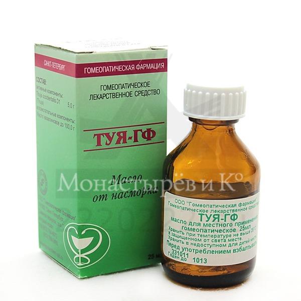 лечение аденоидов при помощи прополиса отзывы сравнению