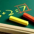 Моя первая математика (для детей 3-х лет)