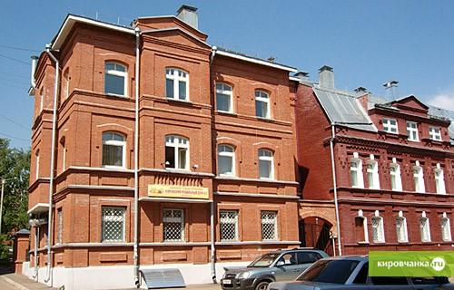 Родильный дом №1 (новый корпус)