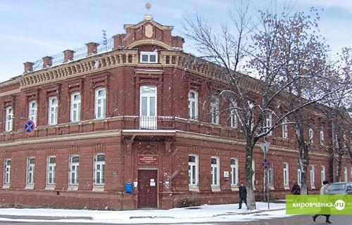 Родильный дом №1 (старое здание)
