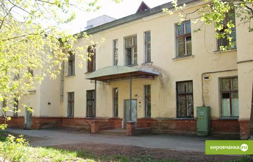 Родильный дом №3 (родильное отделение Северной  больницы) старое здание
