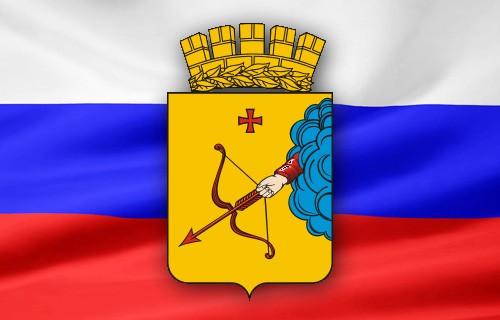 Отмечаем День города и День России!