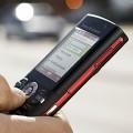 Личные SMS абонентов «Мегафона» попали в интернет