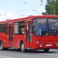 На сколько вырастет стоимость проезда в Кирове?