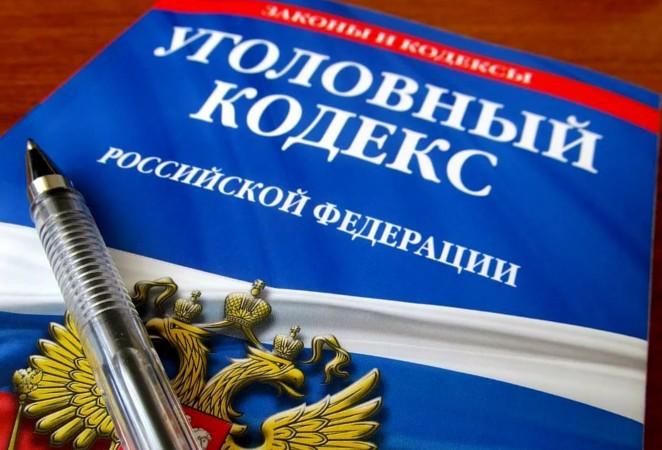 В кировской школе нашли учителя с судимостями