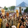 Великорецкий крестный ход 2021: расписание