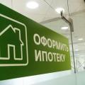 Почти 500 кировским семьям одобрили льготную ипотеку