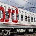 В Москву и Нижний Новгород пустят дополнительные поезда