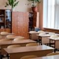 Киров получит деньги на строительство трех школ
