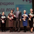 В Кирове наградили «Женщин года-2019»